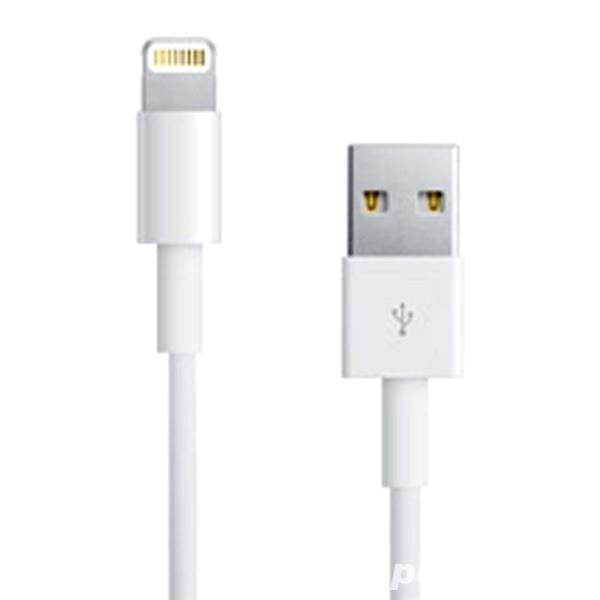 Cablu Lightning USB 1m pentru Apple iPhone iPad iPod 8 pini alb nou/sigilat date/incarcare