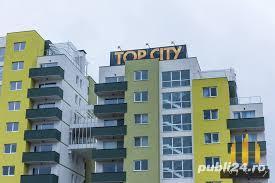 Apartament 2 camere in Tractorul-TopCity