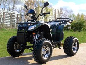 Atv NOILE Modele 250cc BEMI adulti  - imagine 3