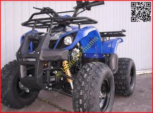 Atv NEW HUMMER 8 GRIZZLY cutie cu 3 trepte forta +Reve - imagine 5