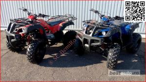 Atv BEMI HUMMER Mega Grizzly 200CVT FullAutomat - imagine 1