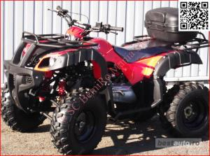 Atv BEMI HUMMER Mega Grizzly 200CVT FullAutomat - imagine 6