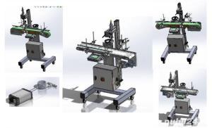 Inginer mecanic proiectant SolidWorks - imagine 5