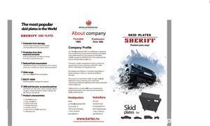Scut motor SHERIFF - Chevrolet Aveo, Captiva, Cruse, Lacetti - imagine 1