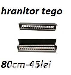 Hranitor porumbei 40lei-80cm - imagine 6