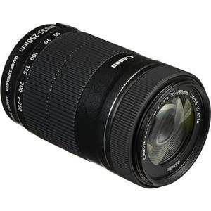 Obiectiv Canon 55-250 mm f4-5.6 IS STM   Parasolar cadou - imagine 3