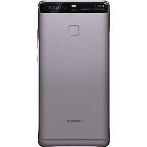 Huawei p9 dual sim - imagine 2