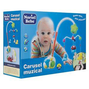 Carusel muzical pt patut bebe Noriel - imagine 2
