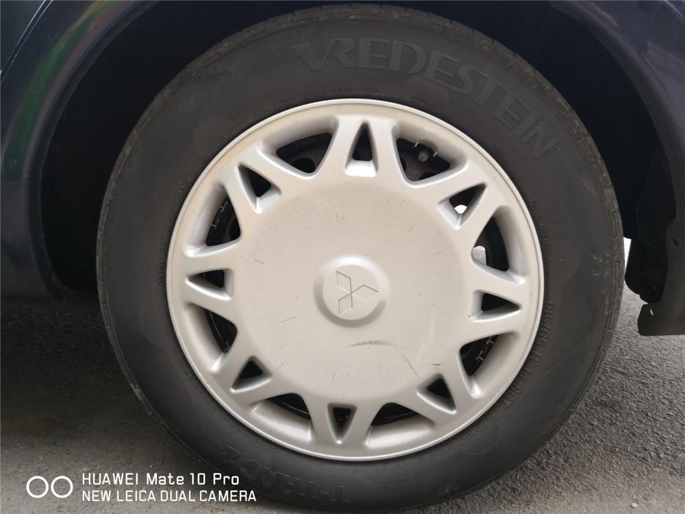 Mitsubishi  - imagine 3