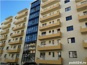 Apartament 2camere 52mp =44720euro ( plata cash), complex rezidential nou, Cug!   - imagine 1