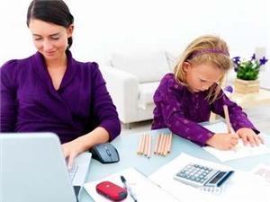 Cauți un mod de a câștiga bani de acasă? - imagine 5