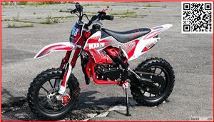 "MOTO CROSS 50CC midi DIRT BIKE - Poket J10"" OFERTA livrare GRATIS - imagine 1"